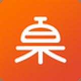 热桌 v3.1.0 安卓版