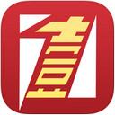壹深圳app苹果版 v4.1.4 免费版