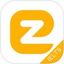 雅思Easy姐 V1.4.2 iPhone版