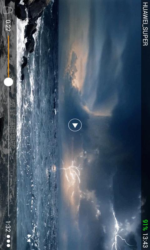 影视播放器2016 v2.0.4.2 安卓版界面图1