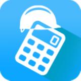 算料宝 v2.3.0 iPhone版