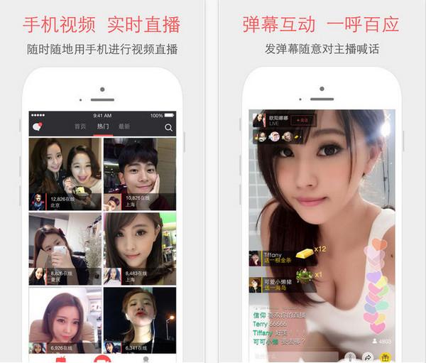 LiveApp直播 V3.2.4 iPhone版界面图1