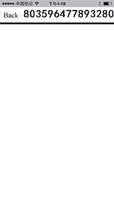 趣保险 v1.6.0 安卓版界面图3