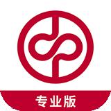 中泰齐富通专业版  v1.01.083  安卓版