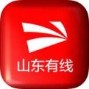 山东有线 v4.1.9 iphone版