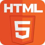 wex5开发工具 免费版