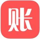 微记账app v2.2.0  iPhone版