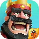部落冲突皇室战争九游版 v1.5.1 安卓版