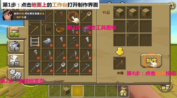 迷你世界下载 迷你世界 v0.7.5 电脑版下载 模拟游戏