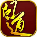 问道手游vivo版 v0.9.0705 安卓版界面图3