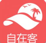 自在客 v3.9.9  安卓版