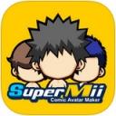 SuperMii酷脸app v2.4.0 iPhone版