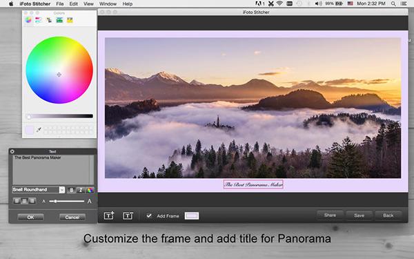 iFoto Stitcher  V2.14.1027  Mac版界面图3