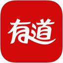 有道词典增强版 V6.5.3 iPad版