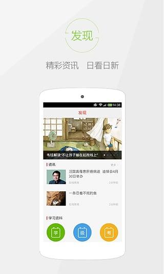 快快查汉语字典电脑版界面图2