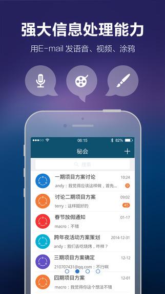 hiibook app V6.0 iPhone版界面图1