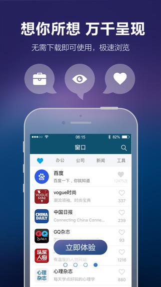 hiibook app V6.0 iPhone版界面图3