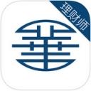 华夏信财财富顾问app V1.1.3 iPhone版