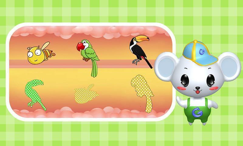 宝宝拖拖乐游戏 v1.2.314 安卓版界面图4