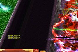 魔之符咒界面图1