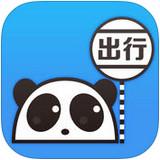 熊猫出行app v5.3.1 iPhone版