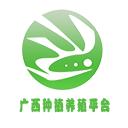 广西种植养殖平台 v5.0.0 安卓版