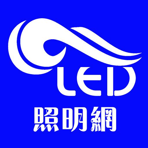 LED照明网 v6.0.0 安卓版