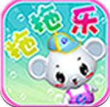 宝宝拖拖乐游戏 v1.2.314 安卓版