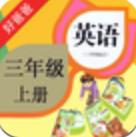 PEP小学英语三上 v2.1.5 安卓版