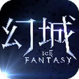幻城手游 v1.1.33 安卓版