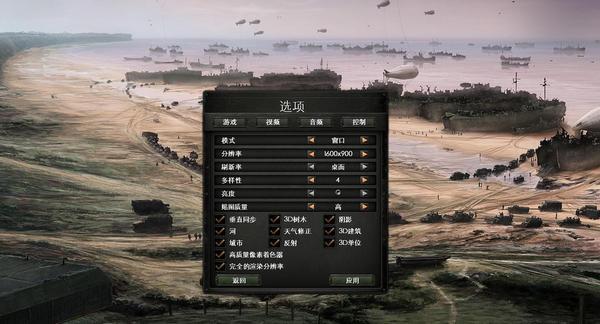 钢铁雄心4轩辕汉化界面图3