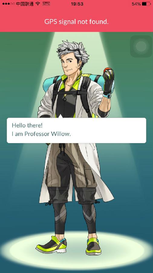 澳服pokemon go怎么下载? pokemon go怎么注册? AR游戏