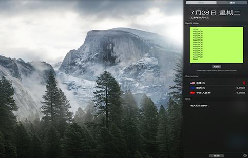 Swift Note for Mac V2.2 免费版界面图1