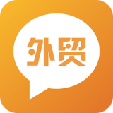 外贸圈 v2.19 安卓版