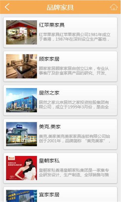 中国化肥网 v2.7 安卓版界面图1