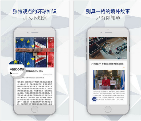 GET资讯app V1.3.0 iPhone版界面图1