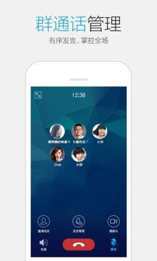 手机QQ  v6.5.8 安卓版界面图1