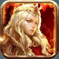 君王权谋手游 v1.6.0 iPhone版