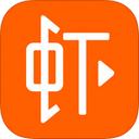 虾米音乐 V5.7.0 iPad版