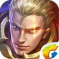 徐叫兽王者荣耀美化盒子 v1.0 安卓最新版
