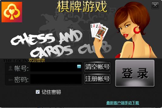 棋牌游戏平台界面图1