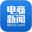 电商新闻app V3.6  iPhone版