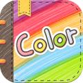 Color多彩手帐 v2.5.4 电脑版