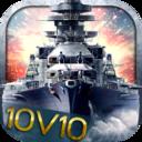 巅峰战舰小米版 v1.4.1  安卓版