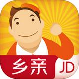 京东商家助手 v5.7.0 官方版