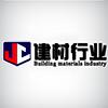 建材行业 v1.0 安卓版