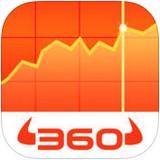 360股票app V1.5.3 iPhone版