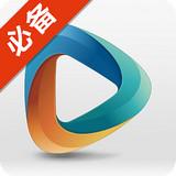 3D播播app v4.7.8 安卓版