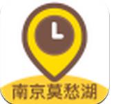 南京莫愁湖 v1.0.4 安卓版