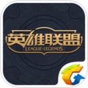 xk英雄联盟助手 v6.96 官方最新版